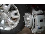 Spurverbreiterung 46/60 für Wildtrak Ford Ranger