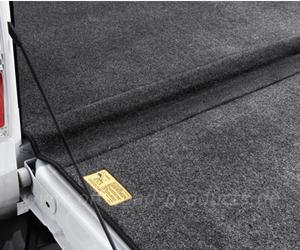 Mitsubishi bedruck laderaumteppich 4